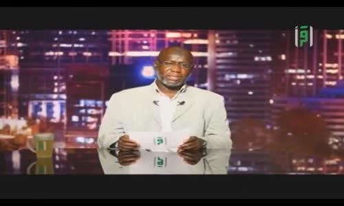 Hadith du jour - Ep 4 - Mohammed Minta - Licite et Illicite