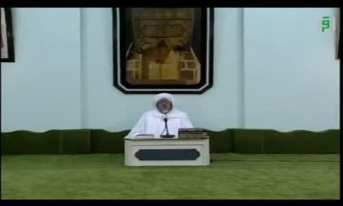 من البلد الحرام  - وقفات قبل البعثة -  تقيدم الشيخ محمد علوي مالكي