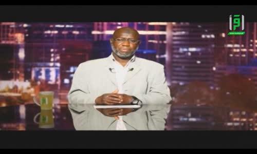 Hadith du jour - Ep 1 - Mohammed Minta - La Foi