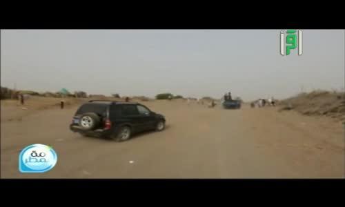 تقرير  قرية الحصة من محافظة الحديدة اليمن  -  برنامج أمة المطر