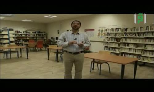 نحن أولى  - الحلقة 8  - التعليم والمدرسة  - الدكتور محمد نوح القضاة