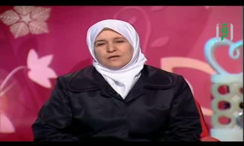 ماذا قال رسول الله عن أويس القرني ؟ في ظلال آية  شفاء ورحمة  الدكتورة رفيدة حبش