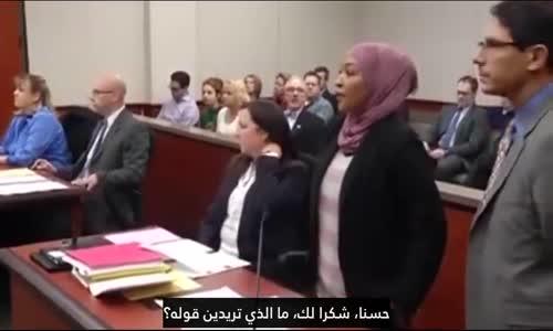 بعد حكم المحكمة مسلمة امريكية تعفو عن فتاة ضربتها لأسباب عنصرية مترجم