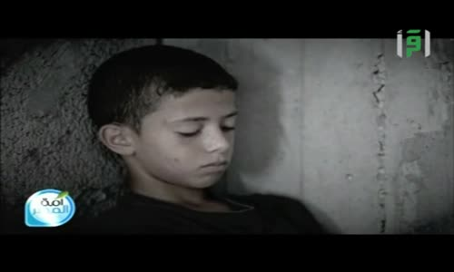 تقرير عائلة السيد أبو محمد البرهومي من فلسطين  - أمة المطر