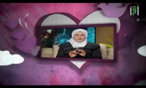 قلوب حائرة - مسلمة  الغرب  _ الدكتورة رفيدة حبش