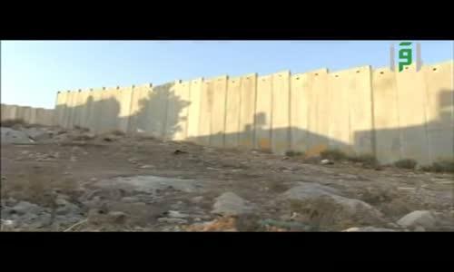 الجدار العازل  - القدس - الأقصى- زهرة المدائن - الدكتور ناجح بكيرات