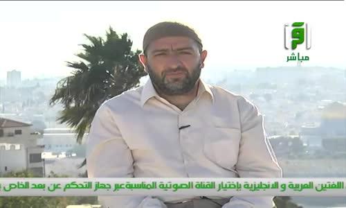 من مكة إلى القدس