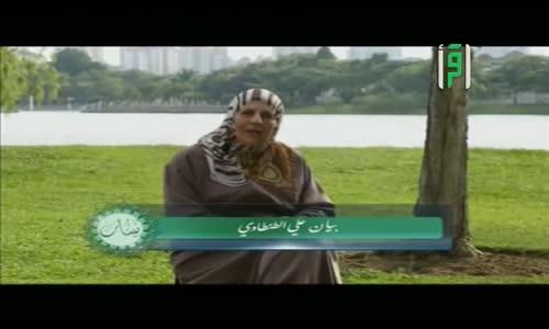 بينات - بيان علي الطنطاوي - ح1 - استقبال رمضان