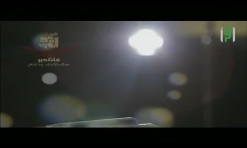 فلنتدبر - الحلقة 15- التغير- تقديم خالد عبد الكاف