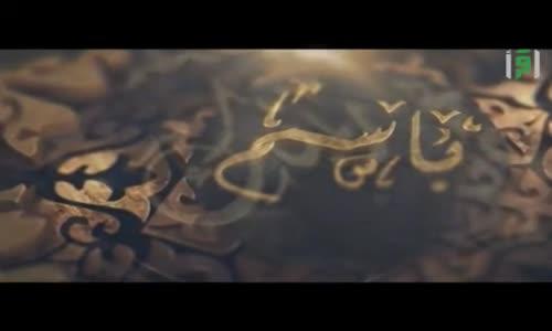 أنوار القرآن  - حلقة 28 - إنني انا الله لا إله إلا انا فاعبدني وأقم الصلاة لذكري