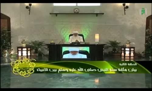 وحي من السنة - بيان مكانة النبي بين الأنبياء -  تقديم الشيخ ملا خاطر