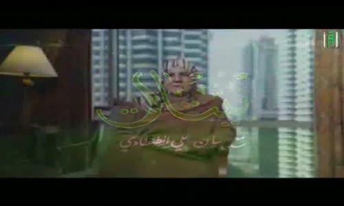 بينات - بيان علي الطنطاوي - ح10 - ليلة العمر