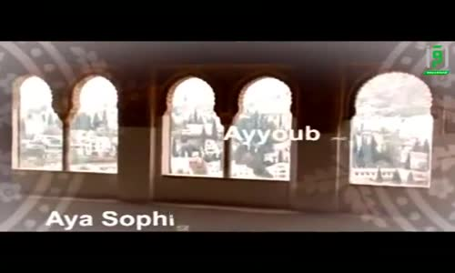 Mosques Around the World - Ep4 - Rashidoun Era Mosques (1)