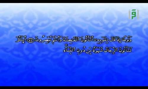 الإعجاز العلمي في القرآن والسنة -  الإعجاز في تحريم الشذوذ
