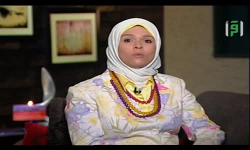 عروسة جديدة في أول سنة جواز كيف تتعامل مع زوجها  - قلوب حائرة  - الدكتورة رفيدة حبش