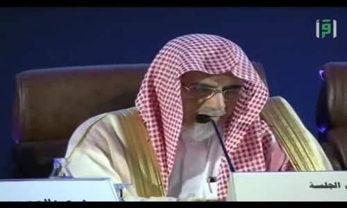 الإعجاز البياني في القرآن الكريم -  الدكتور محمد محمد إمام داوود