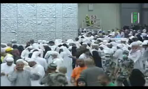 Chant of Hajj - تلبية الحج  2014 - 1435