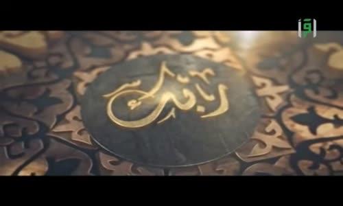 أنوار القرآن  - الدكتور محمد راتب النابلسي - الحلقة 1