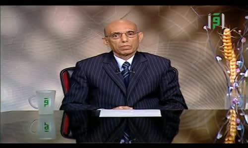 روح الإسلام  - تقسيم المصالح إلى معتبرة ومرسلة وملغاة  - الدكتور محمد  كمال الإمام