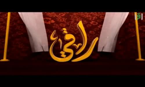 راقي -  الحلقة 1 -  حقوق الآخرين -  تقديم الدكتور محمد نوح القضاة