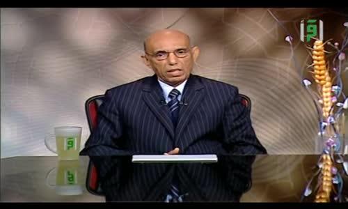 روح الإسلام -  جلب المصالح ودرء المفاسد - الدكتور محمد كمال الإمام