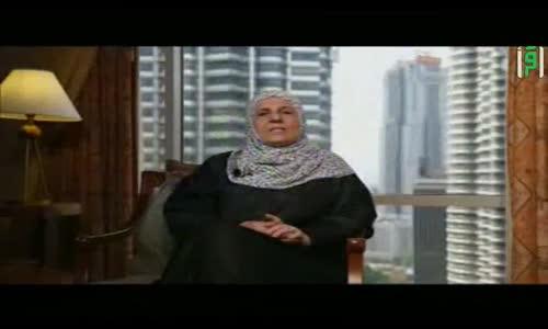 بينات - بيان علي الطنطاوي - ح9 - الزواج (2)