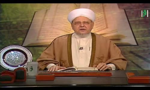 إشراقات قرآنية ج2    يا بني اسرائيل اذكروا نعمتي التي انعمت عليكم   الشيخ العلامة محمد عبد الباعث