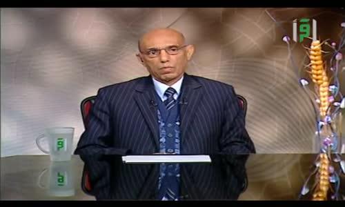 روح الإسلام -  بداية وضع القواعد لمقاصد الشرعية -  الدكتور محمد كمال الإمام