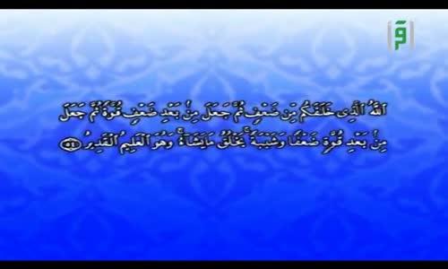 الإعجاز الإجتماعي في القرآن والسنة -الإعجاز في رعاية كبار السن - الدكتور جاسم المطوع