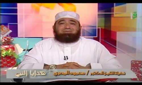 هدايا النبي -  الحلقة 27 -  هدية عمير بن الحمام -  الشيخ محمود المصري