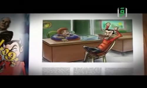 يوميات شيطان -  اليوم الخامس- الشيطان والصحوبية  - الداعية عمرو مهران