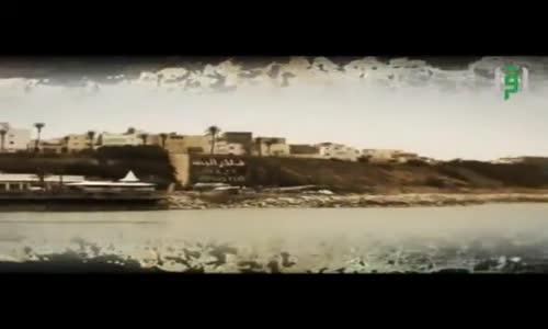 أيام في قرطاج _ الحلقة 7_الحبيب عمر بن حفيظ