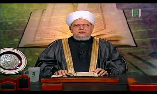 إشراقات قرآنية -  الله هو التواب الرحيم  - الشيخ العلامة محمد عبد الباعث