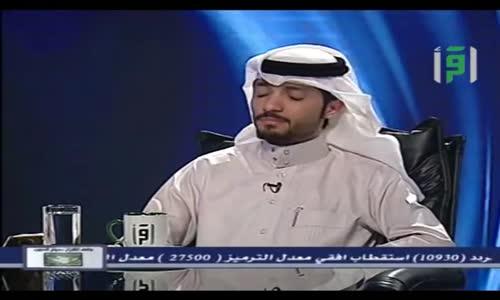 تلاوة رائعة من سورة نون بصوت أحمد سعود  - امة المطر
