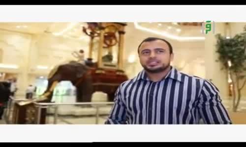 سحر الدنيا  - سحر العلم  -الداعية مصطفى حسني