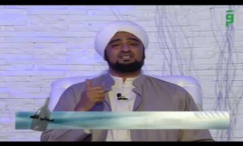 محاب الله - التوبة - السيد محمد السقاف