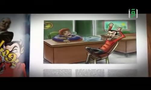 يوميات شيطان - اليوم الثامن  - الشيطان والدين -  الداعية عمرو مهران