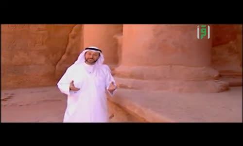 بيوت المبشرين بالجنة -  سعد بن أبي وقاص -  بر الوالدين ليس له حدود -  الدكتور جاسم المطوع