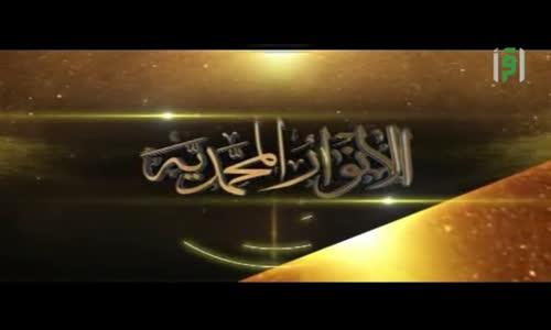 الأنوار المحمدية  -  القلب والفؤاد  -  الدكتور محمد نوح القضاة