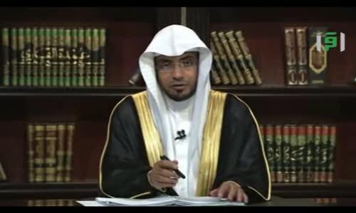 تاريخ الفقه الإسلامي - الحلقة 5 -الشيخ صالح المغامسي