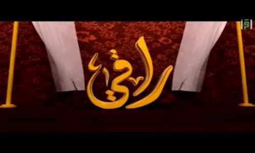 راقي -  الحفاظ على السنن -  تقديم الدكتور محمد نوح القضاة