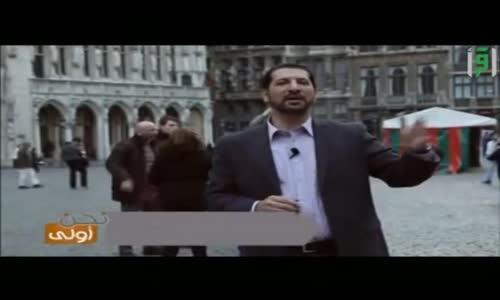 نحن أولى  - الحلقة 24  - من حسن إسلام المرء -  الدكتور محمد نوح القضاة
