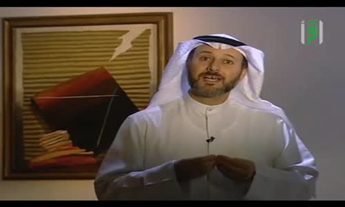 الإعجاز العلمي في القرآن والسنة  - الإعجاز في تحنيك المولود