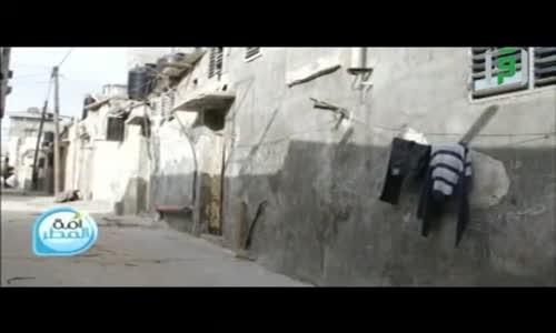 تقرير عائلة أبو محمود من فلسطين -   برنامج أمة المطر