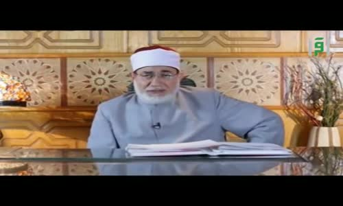 ماذا تقول إذا أصابك حزن - الدكتور أحمد المعصراوي