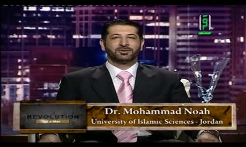 Omar Al Mukhtar - Revolution of a Man -  Ep 16