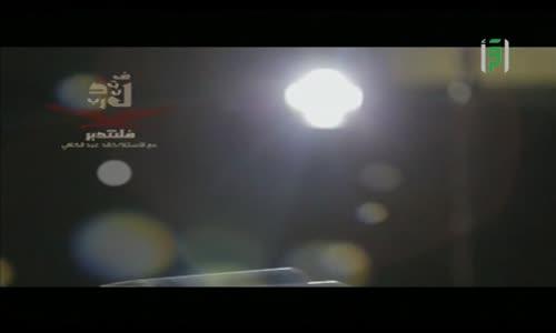 فلنتدبر -  الحلقة 5 -  ذنوبنا سبب إبتلائنا  - تقديم خالد عبد الكافي