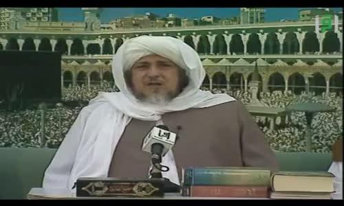 من البلد الحرام  - نسب رسول الله  ﷺ - تقديم الشيخ علوي مالكي