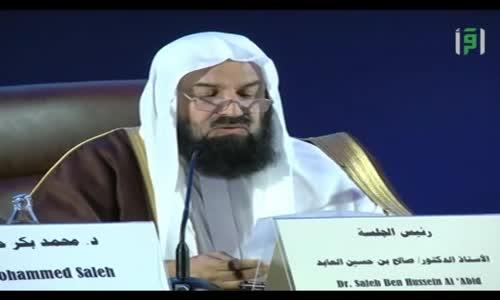 الإعجاز في أعماق المحيطات -  الدكتور محمد صالح بكر حريري