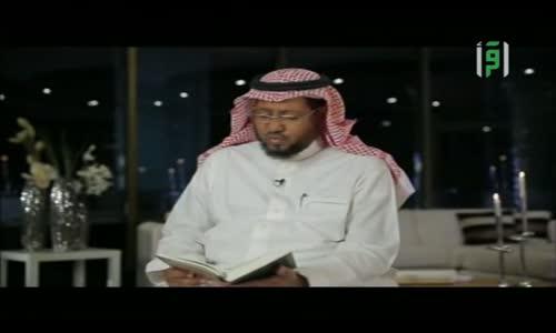 فلنتدبر - الحلقة 7 - صيد السيئات - تقديم خالد عبد الكافي